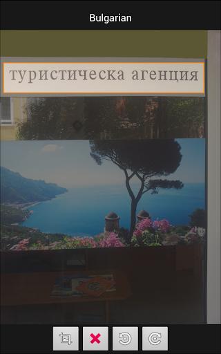 【免費旅遊App】Italian Offline Translator Pro-APP點子