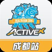2014活跃网络健康跑成都站