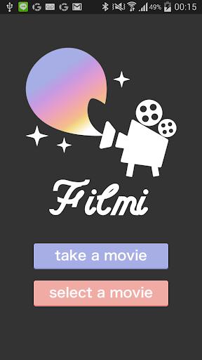 filmi α -なりきり動画加工でコスプレを楽しもう-