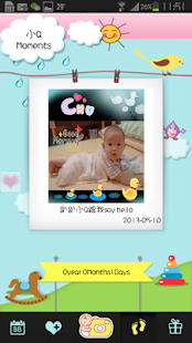 Baby q 365- screenshot thumbnail