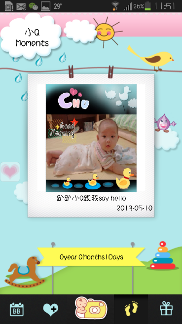 Baby q 365- screenshot
