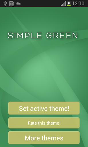 Gridix綠色GO輸入法