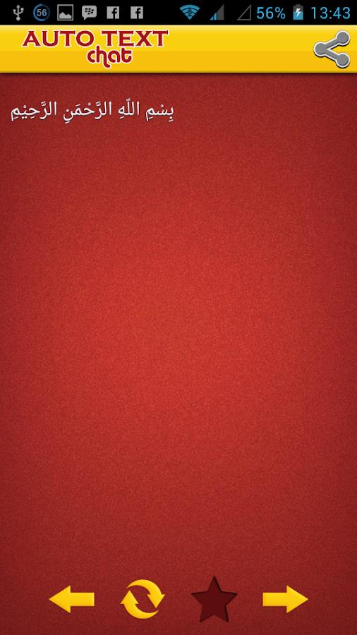 Auto Text (for bbm status) - screenshot