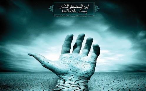 伊斯蘭動態壁紙