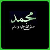 10 Easy sunnah