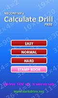 Screenshot of Calculate Drill