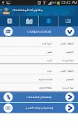 Screenshot of National Scholars Portal