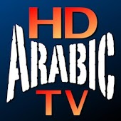 Arabic HD TV