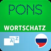 Russisch Wortschatz von PONS