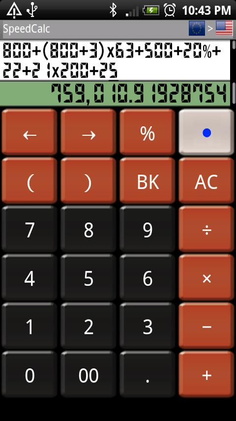 SpeedCalc Free- screenshot