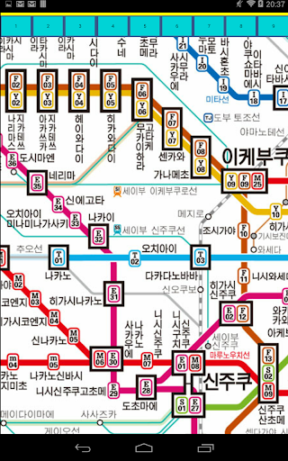 【免費交通運輸App】日本东京地图和凸轮-APP點子