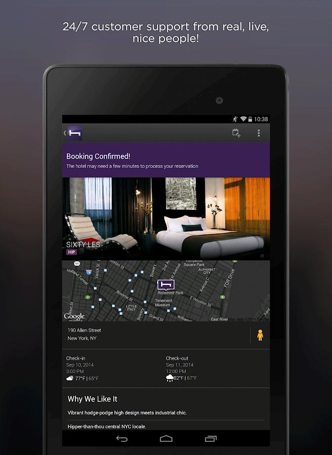 Hotel Tonight - screenshot