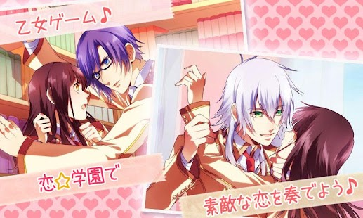 Love Academy - screenshot thumbnail