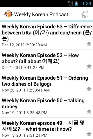 Korean Podcasts for Learners - screenshot