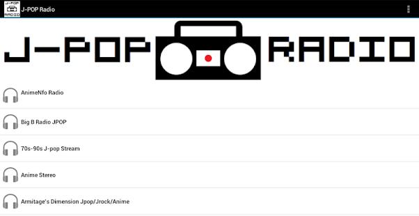 J-POP Radio - screenshot thumbnail