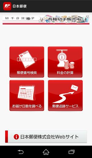 運搬の英語・英訳 - goo辞書 英和和英