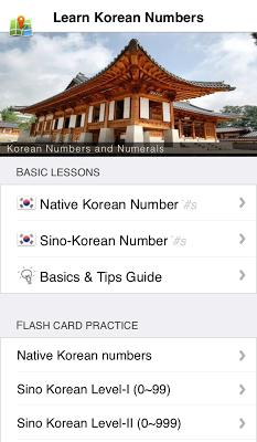 Korean Numbers & Counting - screenshot