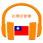 Taiwan Radio,Taiwan Station, Network Radio