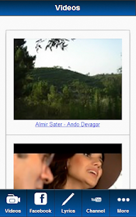 Almir Sater Blue Fan - screenshot thumbnail