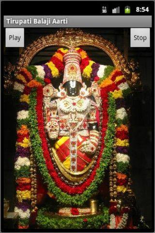 Tirupati Balaji Aarti