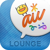 LOUNGE for au