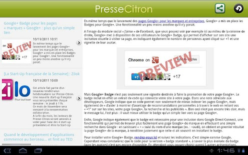 Presse Citron - screenshot thumbnail