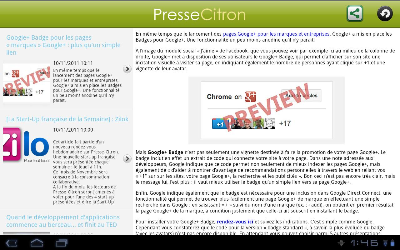 Presse Citron - screenshot