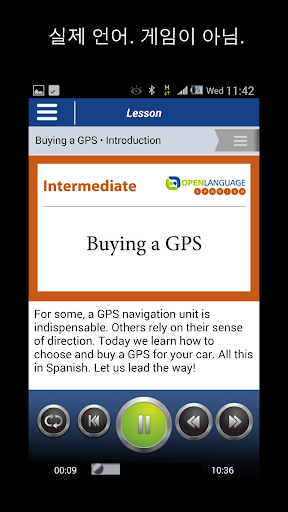 OpenLanguage - 영어공부