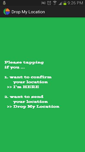 Drop My Location 現在地送信