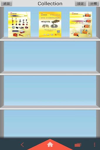 玩書籍App|EARTH-CHAIN 仪辰公司免費|APP試玩