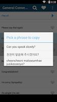Screenshot of Learn Korean Pro - Phrasebook