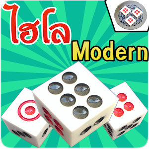 Hilo Modern for PC and MAC