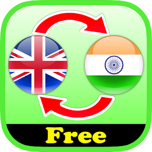 Learn English Hindi Words APK