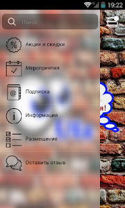 Look Ufa screenshot 4