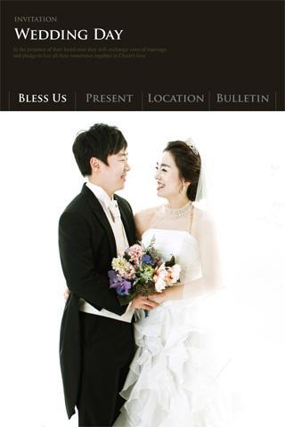 김창현 유가영 결혼합니다
