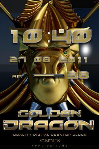 Golden Dragon Digital Clock 1