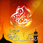 Ramadan And Aid Animation icon