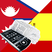 Spanish Nepali Dictionary