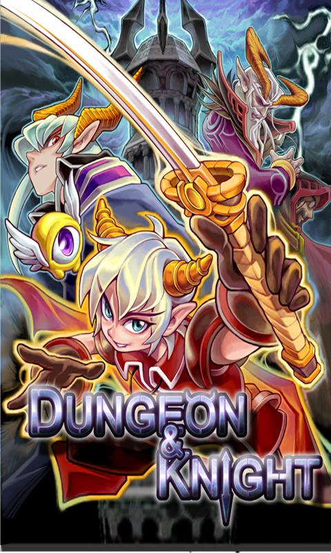 [3D RPG] Dungeon&Knight Plus- screenshot