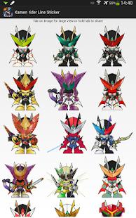 Kamen Rider Line Sticker