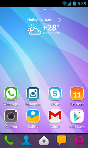 GO Launcher Theme ModernS Free