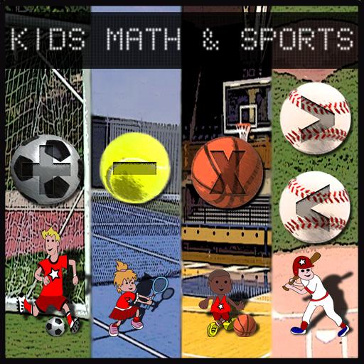 兒童數學和體育 LOGO-APP點子