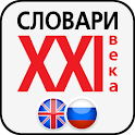 Academical English<->Russian logo