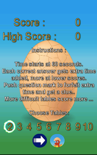Multiplication Table Game- screenshot thumbnail