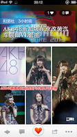 Screenshot of 和邪社