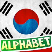 Korean Alphabet