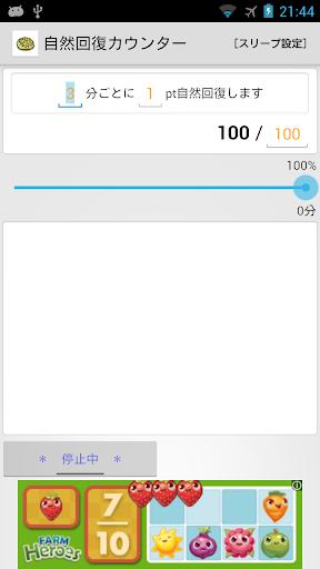 Love widget Android - Free Download Love widget App - ...