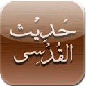Hadith Qudsi with Audio logo