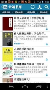 玩書籍App|好爸爸,好妈妈是如何炼成的?免費|APP試玩