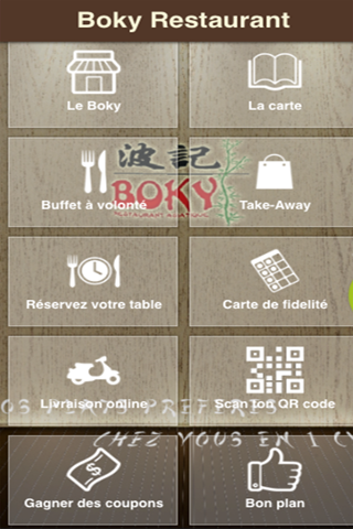 Boky Restaurant